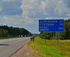 Поставим запчасти для Бомаг в Беларуси
